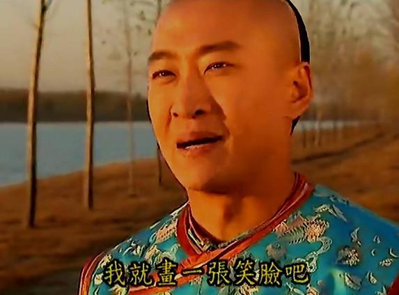 还珠格格中5个细思极恐的细节,网友:原来皇上和蒙丹是图片