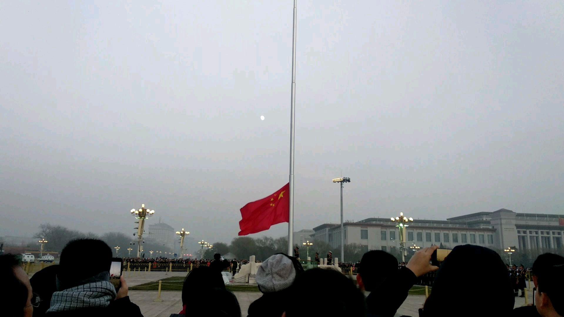 2019年12月10日16时45分,天安门广场降旗仪式,记录神圣时刻!