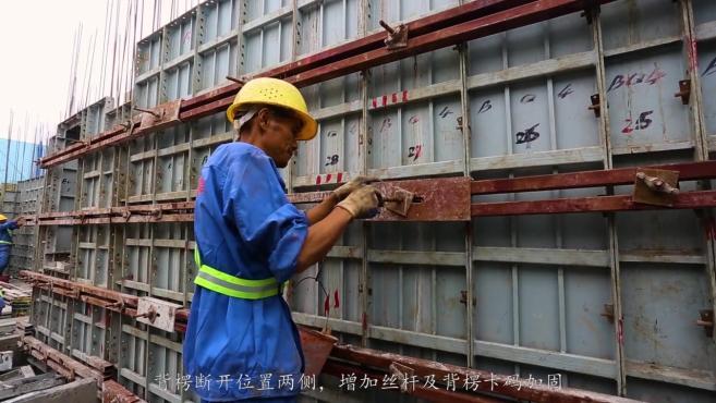 元拓铝模施工工艺流程