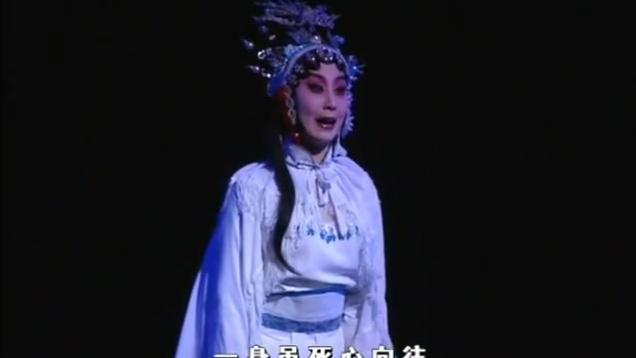 秦腔《鬼怨 杀生》张蓓 穆小鹏 赵丹红 陕西省戏曲研究院