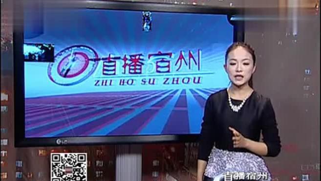 「政民连线」回应:老房子有房产证如何办土地使用证