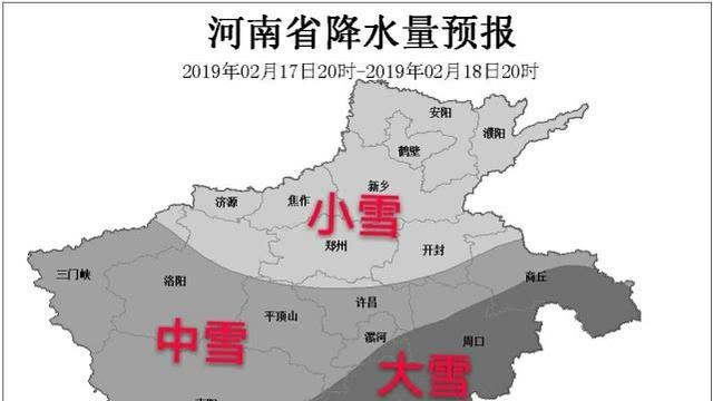 河南新一轮降雪消息已定,覆盖全省!这六地有大雪局部暴雪!
