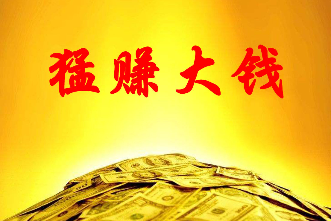 3月1号,红鸾星动!四星座贵人运旺盛,事业一马平川,猛赚大钱