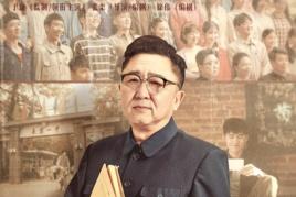 电影《老师,好》中的于谦扮演的苗老师是个怎样的老师