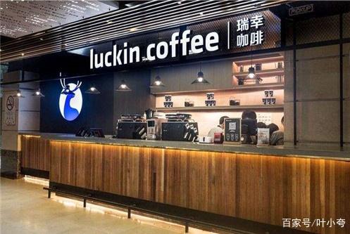 又一国产巨头品牌崛起,短短9个月亏损8.57亿,却开出2073家门店