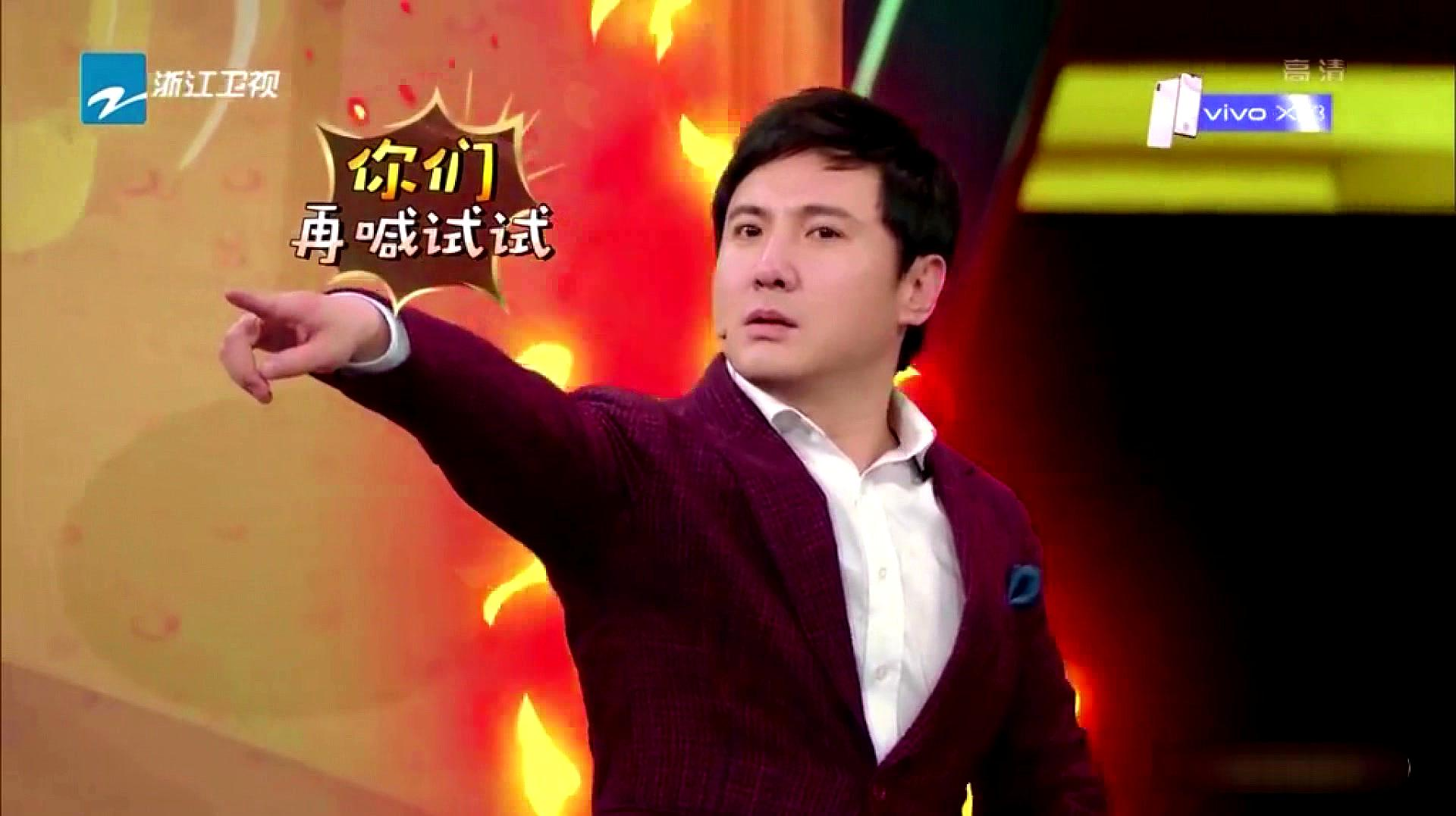 主持人问谁先举得手,观众齐喊王源,沈腾:我的那三个粉丝呢?