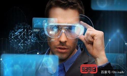 AR是一个功能强大的可视化东西