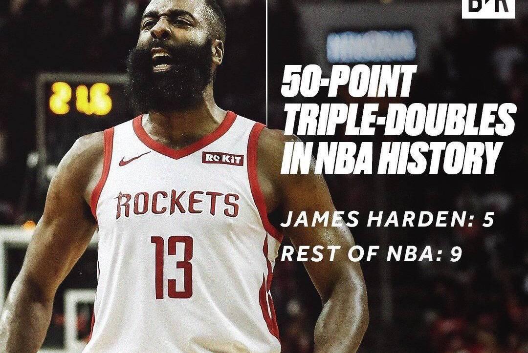 哈登再得50+三双,火箭重回西部第三,西部季后赛八强全部产生
