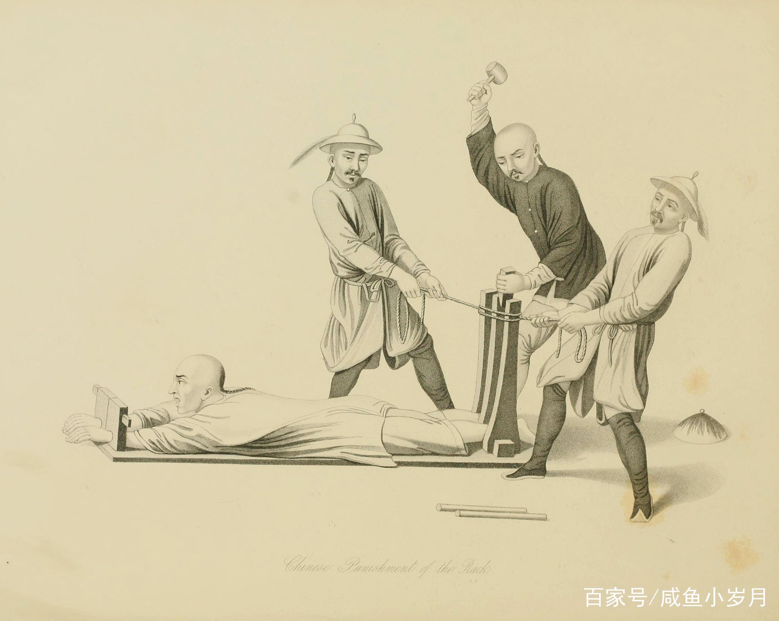 虐脚刑_清朝判案行刑图,外国人画笔下的悬吊,抽打,夹脚,看着