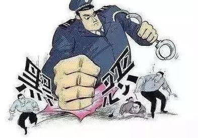 """杭州滨江:25名涉黑""""保护伞""""被公布,接下去将如何定罪处罚?"""