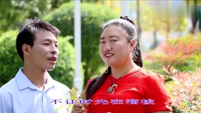 云南山歌:我们相遇不容易
