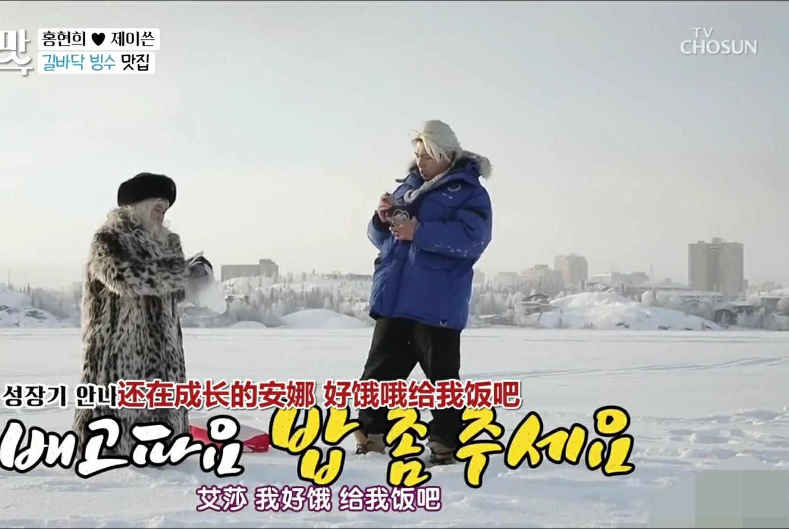韩国明星夫妻俩玩cosplay,在雪上撒糖浆,两人吃的不亦乐乎!