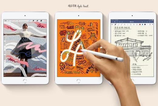 苹果发布iPad Air和iPad mini,绿联推PD头+USB-C to Lightning线