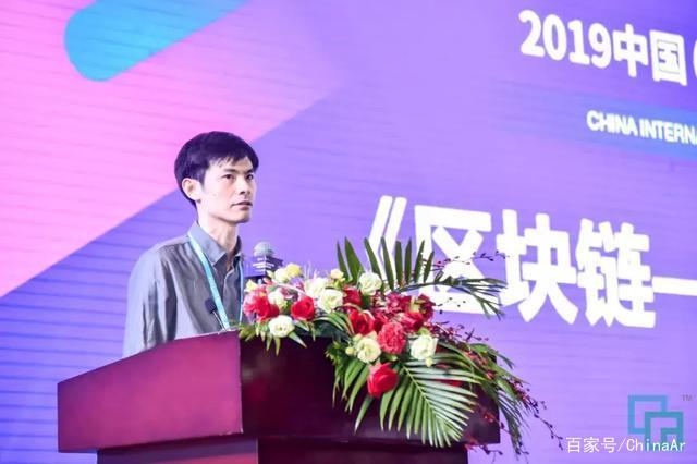 3天3万+专业观众!第2届中国国际人工智能零售展完美落幕 ar娱乐_打造AR产业周边娱乐信息项目 第58张
