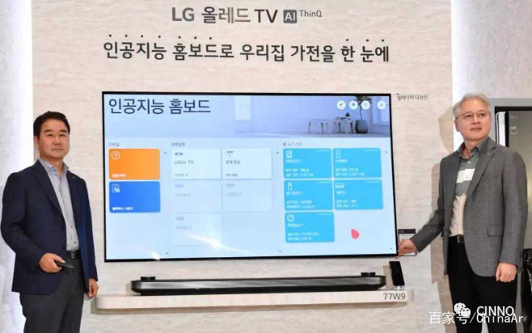 公开2代人工智能OLED TV AI ThinQ