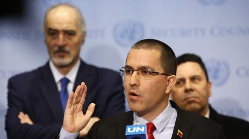 """委内瑞拉外长:委美双方有""""对话空间"""""""
