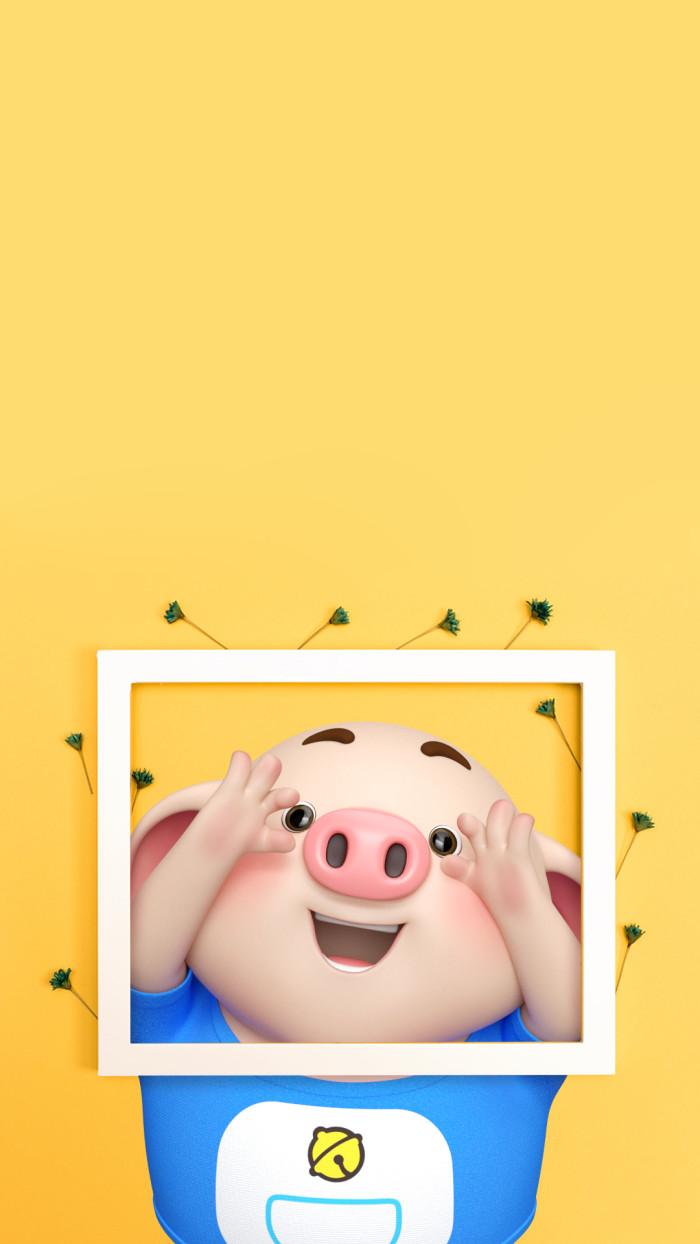可爱呆萌的小猪手机壁纸,张张都好好看(第一部分)图片