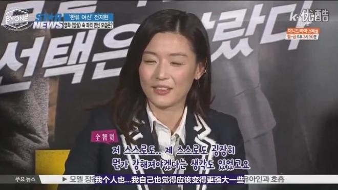 「BYONE WORKS」全智贤 李政宰 河正宇 赵镇雄暗杀主演幕后采访