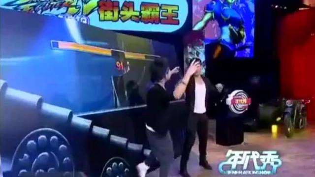 好帅!钟汉良PK保剑锋,苏醒PK张远,这个真人快打很酷炫!