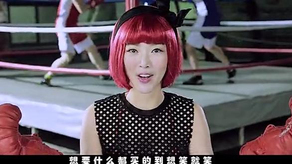 裴涩琪-赞了MV「官方完整版」