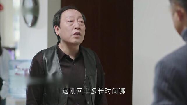 """苏大强各种""""作妖""""引网友质疑,倪大红回应:我惦记着呢"""
