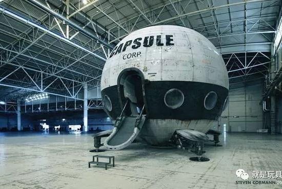 """JacksDo""""龙珠重力飞船"""",这么可爱很想盘它啊!"""