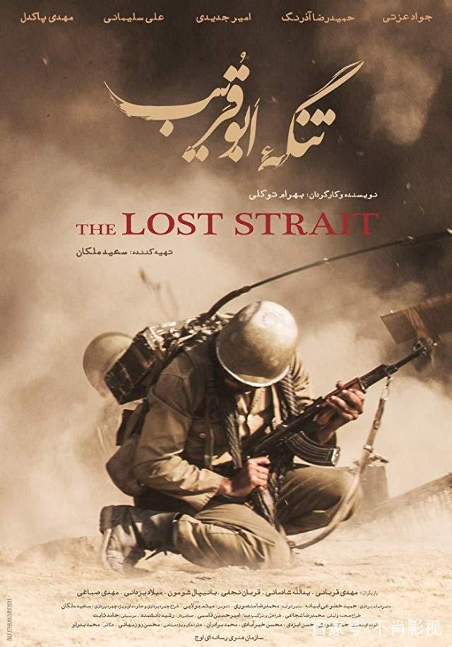 伊朗战争电影一出手就是王炸 真实的场景还原让好莱坞相形见绌
