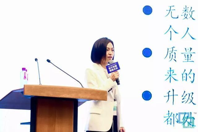 3天3万+专业观众!第2届中国国际人工智能零售展完美落幕 ar娱乐_打造AR产业周边娱乐信息项目 第48张