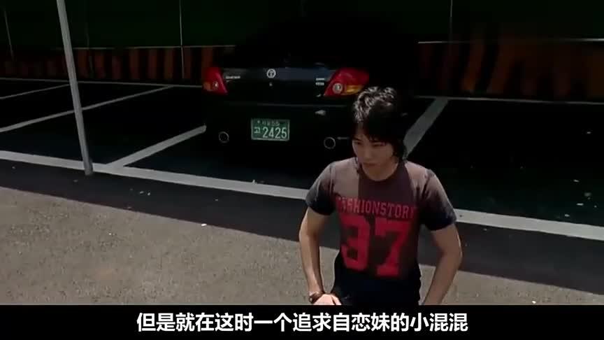 强烈推荐韩国黑社会电影《向日葵》,感动到流泪