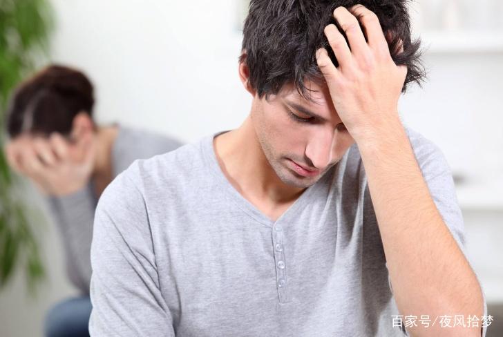 女人经常拒绝夫妻生活,表示已经婚外有人?3个女人这样回答