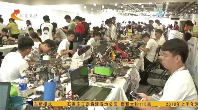 机器人格斗大赛:展现教育成果 培养高端人才