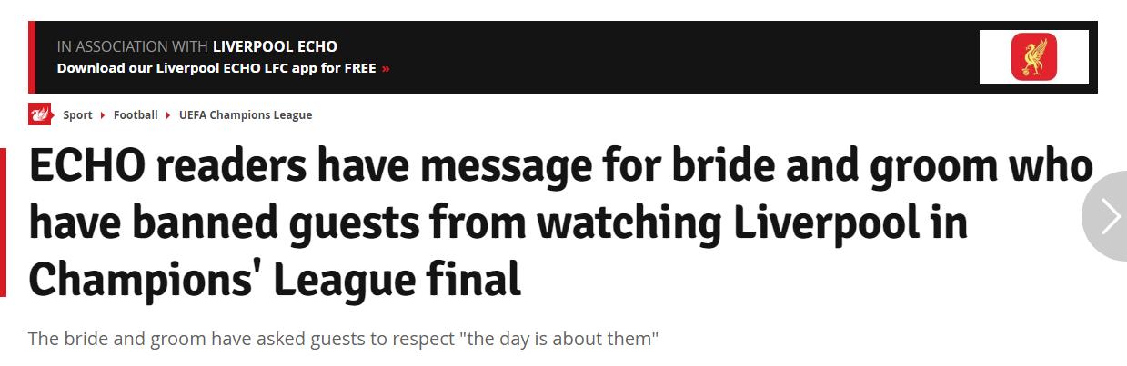 结婚还是欧冠决赛?利物浦一对新人遇到难题,要求宾客别看球