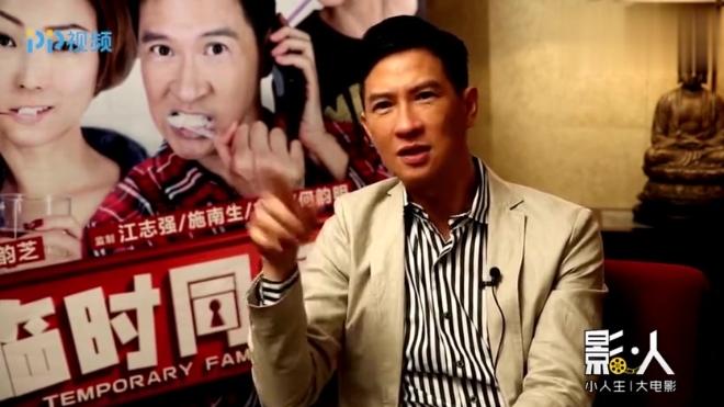 张家辉说大家觉得他不拍喜剧了,其实只是自己抗拒夸张的演绎