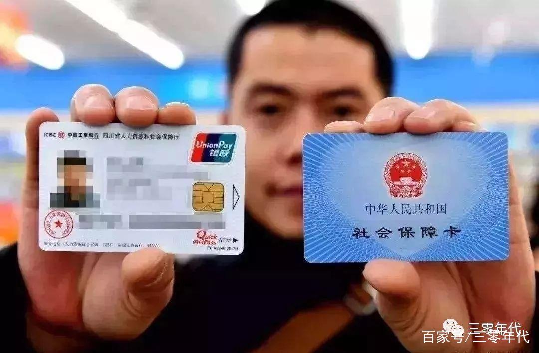 东莞体检可以用社保卡吗 律图