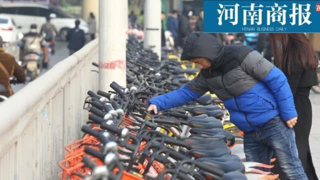 10月20日起,郑州这些区域禁止停放共享单车,否则无法还车