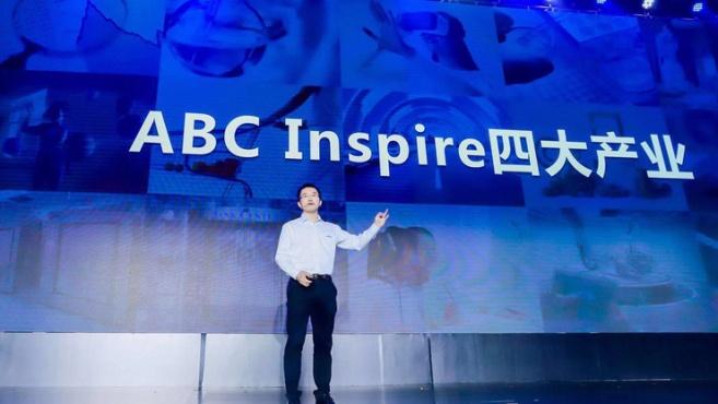 专访百度云总经理尹世明:想用ABC和OpenEdge做技术的贡献者