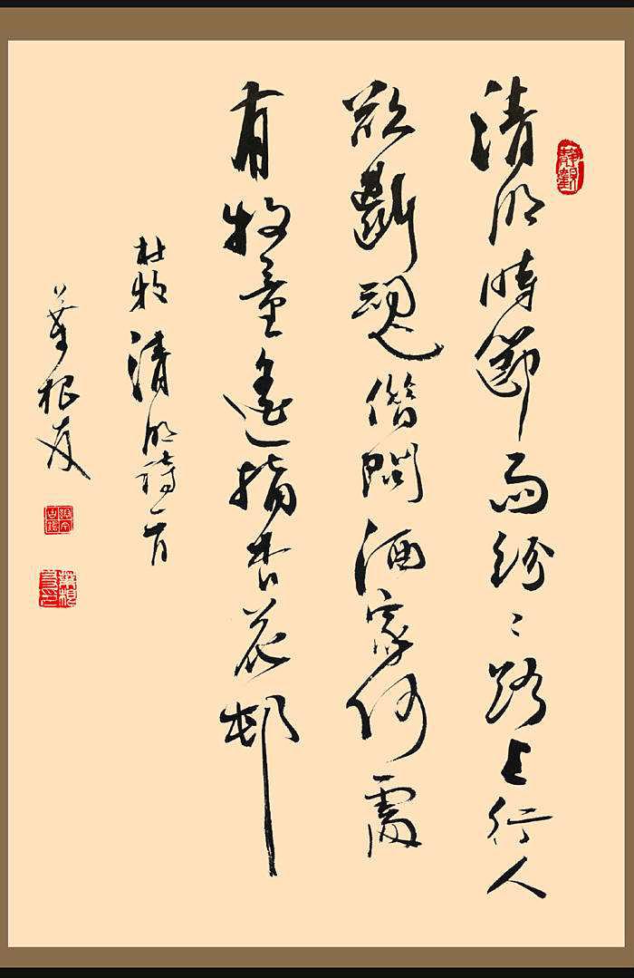 各种书法字体大全名称_马云好友将自己名字注册商标,创造130种书法字体,还能