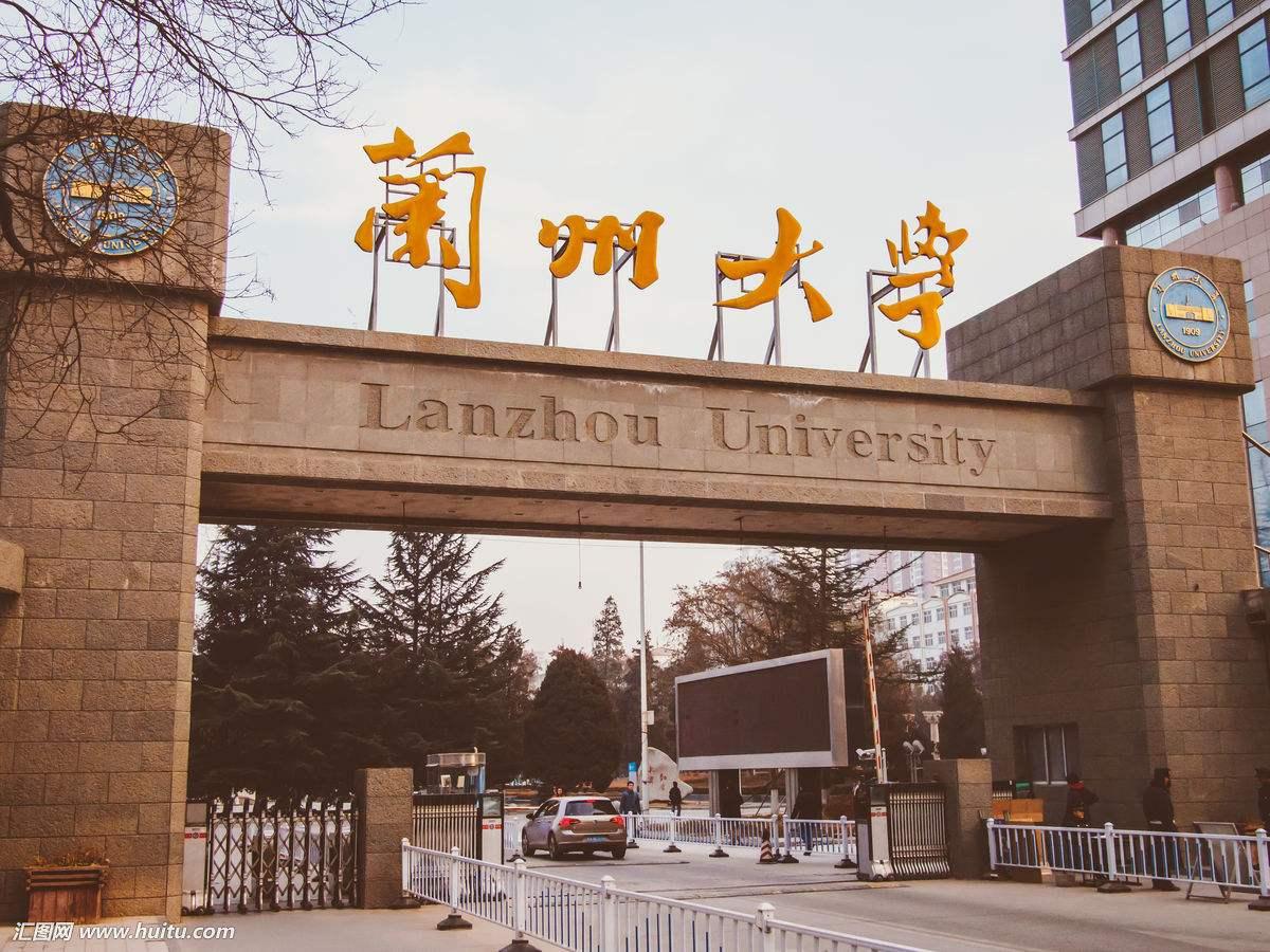 传说11所211大学很容易考研,你信了吗?