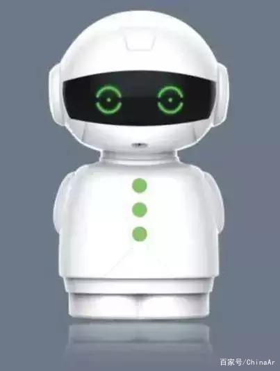 AI独角兽—云知声重磅亮相第2届中国国际人工智能零售产业博览会 ar娱乐_打造AR产业周边娱乐信息项目 第5张