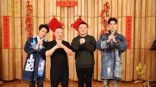 郭德纲、岳云鹏和张云雷三人谁和观众互动最有意思?
