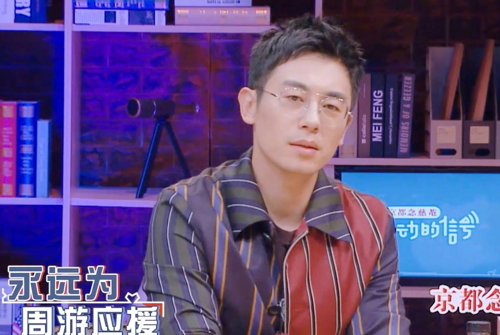 两档综艺官宣,章子怡回应质疑,跑男团大换血,网友直呼不会看了
