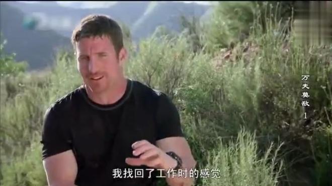 万夫莫敌:终极考验第一集!中2