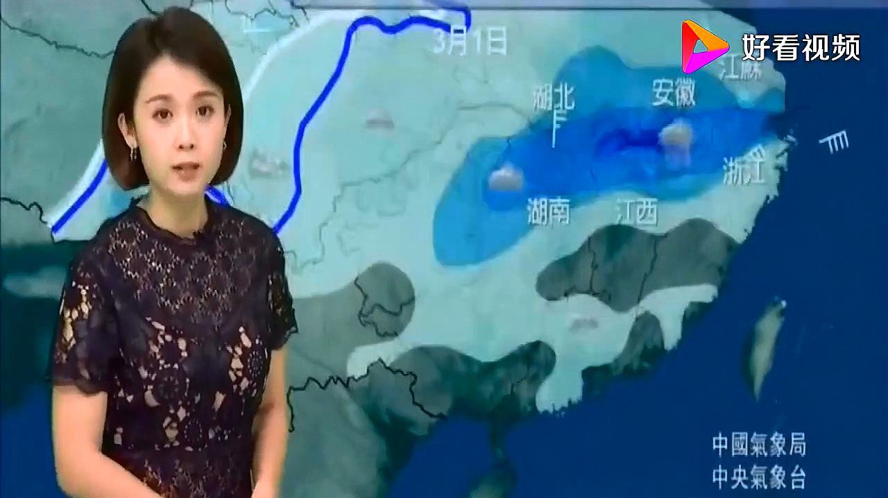 天气预报:新一轮降雨展开,3月1~3日以下地区会有大到降雨覆盖