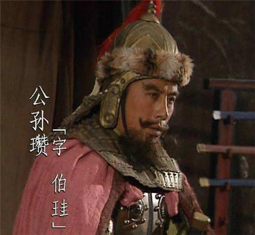 公孙瓒有3位虎将,刘备曹操各得其一,剩下那个鲜为人知