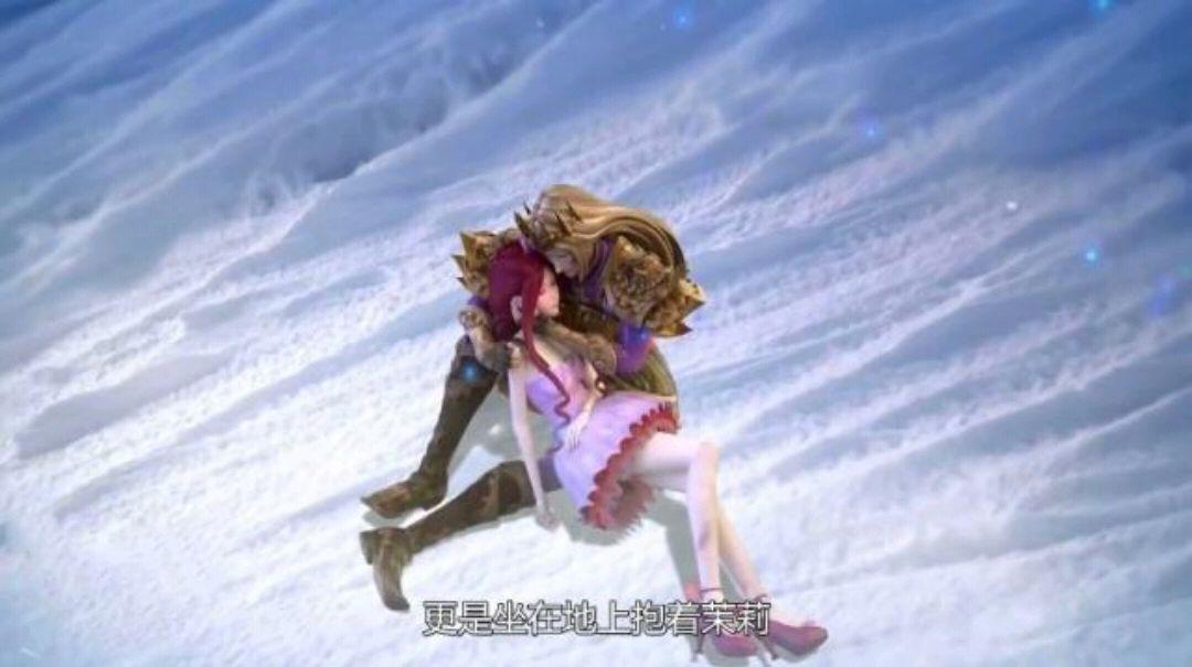 叶罗丽:金王子抱着茉莉,就说明爱人是茉莉?别被预告忽悠了
