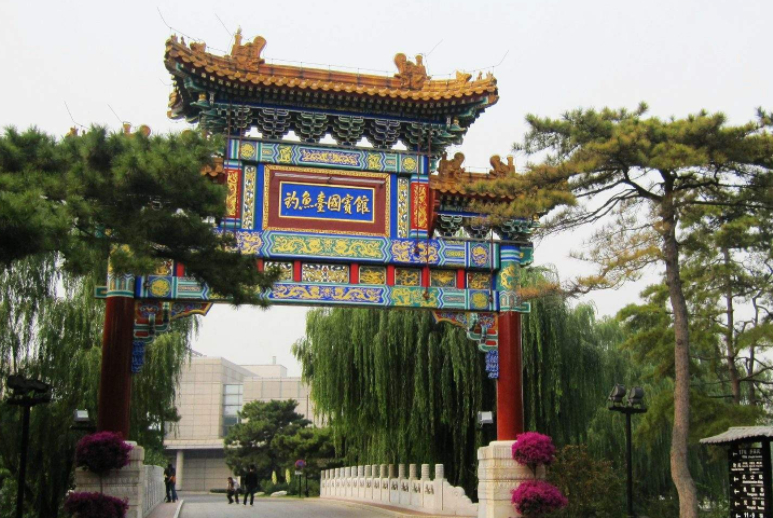 中国安全性最高的宾馆,每天都有武警把守,曾接待上千位总统住宿