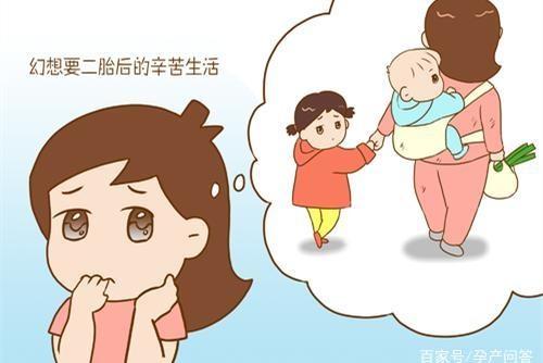 年轻宝妈想不想生二胎?网友:坚决不生,原因很现实!