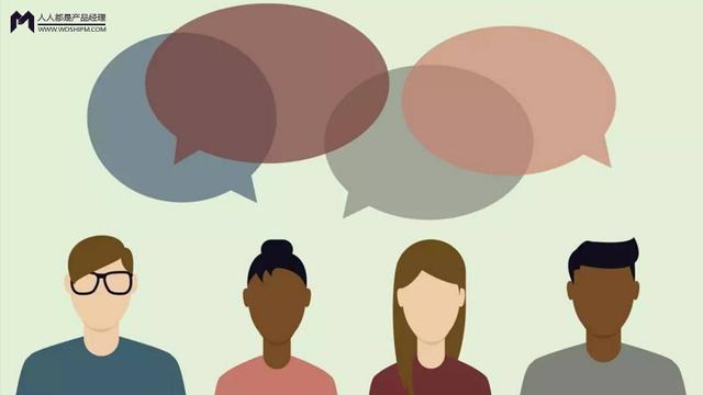 作为产品经理,需要什么样的沟通能力?