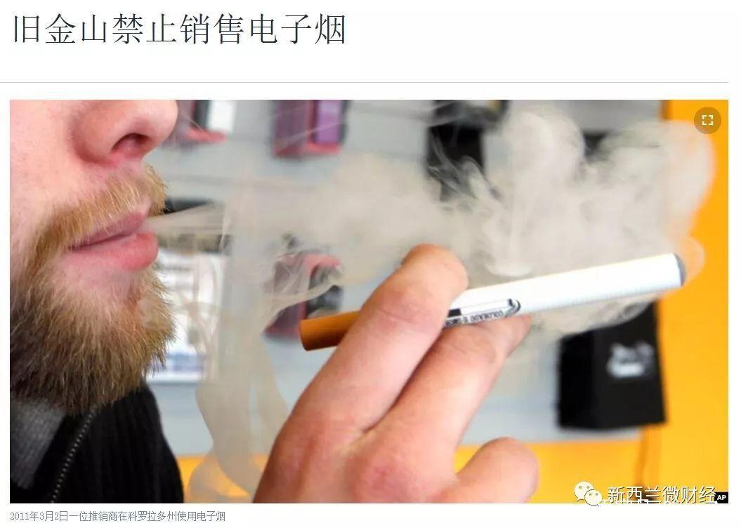 电子烟中的iPhone要来了,今后的争议还会更多