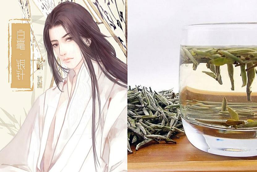 中国名茶拟人化:国风美少年真养眼,龙井像热巴、乌龙神似吴亦凡